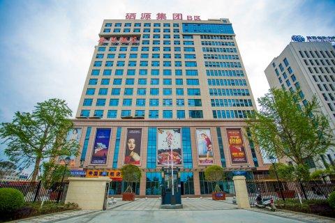 安康金季酒店
