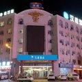 汉庭酒店(营口大石桥哈大中路店)