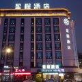 星程酒店(哈尔滨东大直街秋林店)(原欧泰商务宾馆)