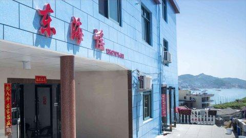 嵊泗枸杞岛东海谣渔家宾馆