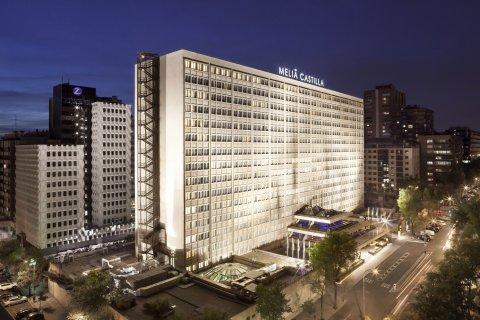 马德里卡斯蒂利亚美利亚酒店(Melia Castilla)