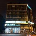 城市便捷酒店(成都红牌楼店)