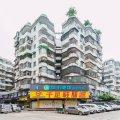 城市便捷酒店(广州东晓南地铁站店)