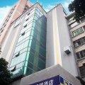 7天连锁酒店(广州东风东路杨箕地铁站店)