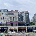 清沐精选酒店(常州淹城又一城广场店)