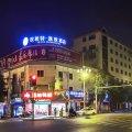 锐思特·逸致酒店(宁德汽车北站店)
