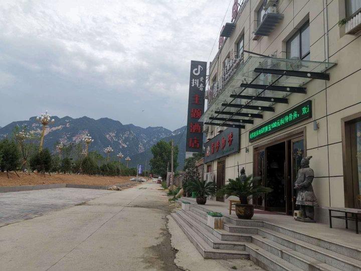 华阴爱抖音主题酒店