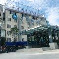 汉庭酒店(福州三坊七巷店)(原迷你星酒店西洋路店)