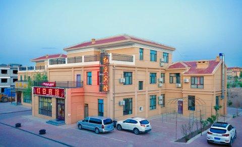 临泽丹霞红豆宾馆