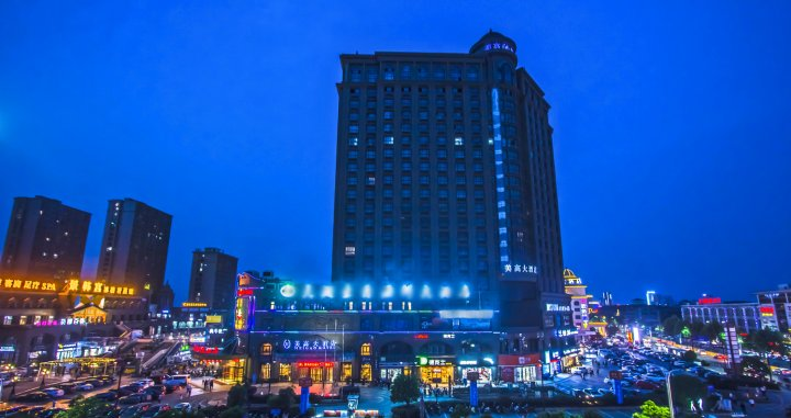 桐乡美高大酒店