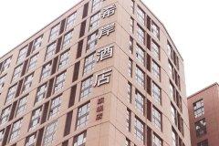 希岸酒店(天水上亿广场店)