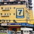 7天连锁酒店(武汉汉正街崇仁路地铁站店)