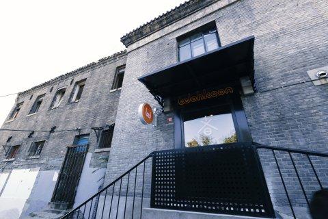 wohkoon者行孙青年旅舍(北京什刹海店)