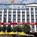途客中国酒店(温州汽车南站店)
