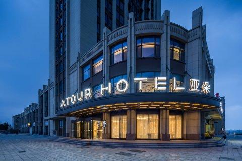 石岛亚朵酒店