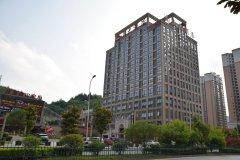 毕节南山大酒店