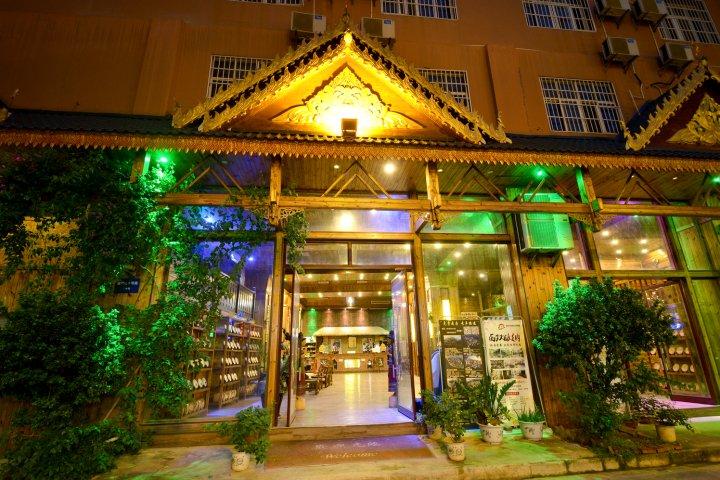 景洪楠木啰娜酒店