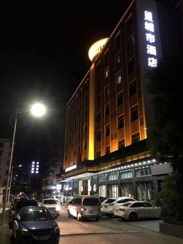 韶关曲江区城市酒店