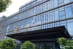 上海乐诗服务公寓