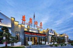 朱砂古镇悬崖酒店
