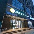 城市便捷酒店(武汉王家湾龙阳村地铁站店)