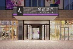 麗枫酒店(天津西站湘潭道店)
