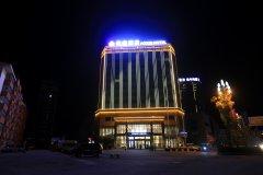 穆棱奥鑫酒店