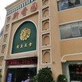 OYO  鸿鑫酒店