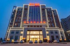 黄梅照丰国际大酒店