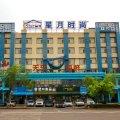 星月时尚酒店(长春自由大路店)