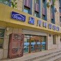 星月时尚酒店(长春广场店)