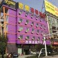 吉楚连锁酒店(武汉汉正街店)