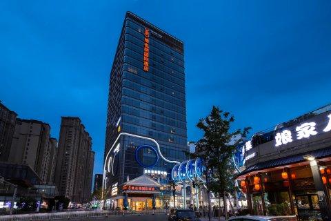 维也纳国际酒店(南昌新建中心店)