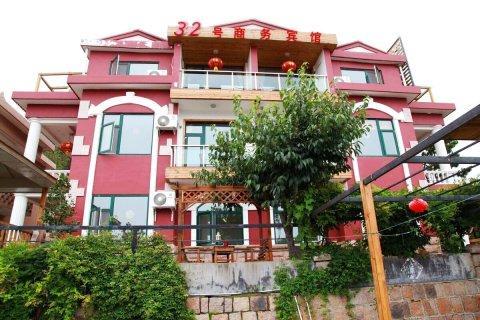 青岛32号商务宾馆
