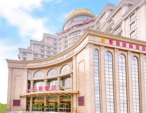 上海莎海国际酒店