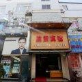 南京通贤宾馆