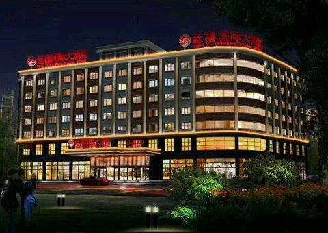 长沙县廷禧国际大酒店