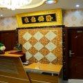 哈尔滨金旭宾馆