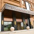 如家精选酒店呼和浩特丰州路店