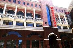 阿尔山泉城美景精品酒店