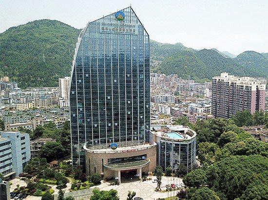 铜仁花果山榕信国际大酒店