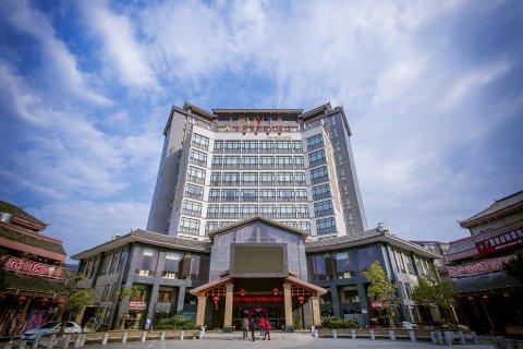 融水金芦笙国际大酒店