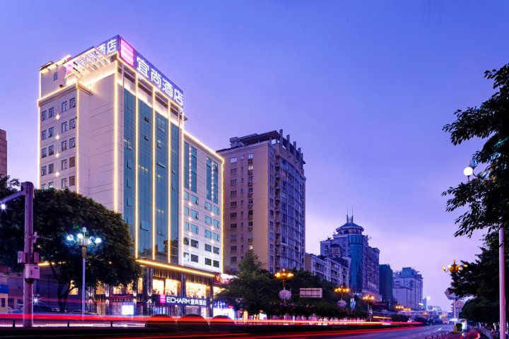 宜尚酒店(桂林中山中路两江四湖店)
