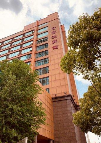 上海合家欢宾馆