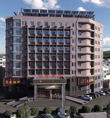 乌兰察布灵水大酒店