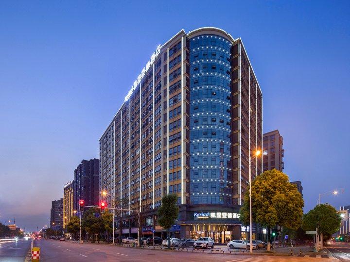 凯里亚德酒店(长沙省政府德思勤店)