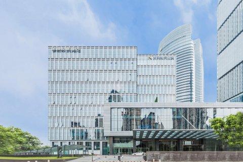 广州保利悦雅酒店