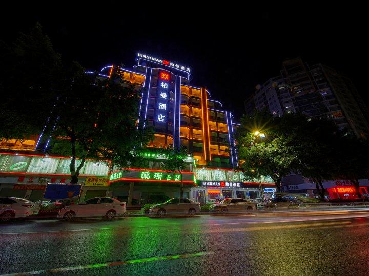 柏曼酒店(肇庆四会天光墟玉器城店)