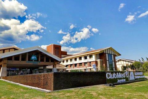Club Med Joyview 北京延庆度假村