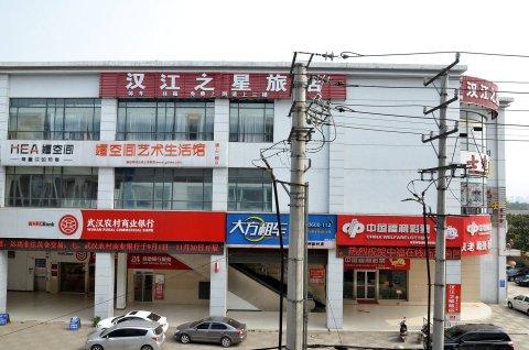 武汉汉江之星旅店